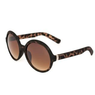 Okulary przeciwsłoneczne Lena