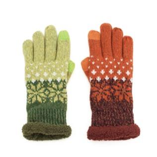Rękawiczki Suwałki